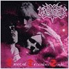 Katatonia - Dance Of December Souls (Reissue)