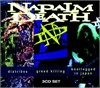 Napalm Death - Diatribes / Greed Killing / Bootlegged In Japan (3Cd)